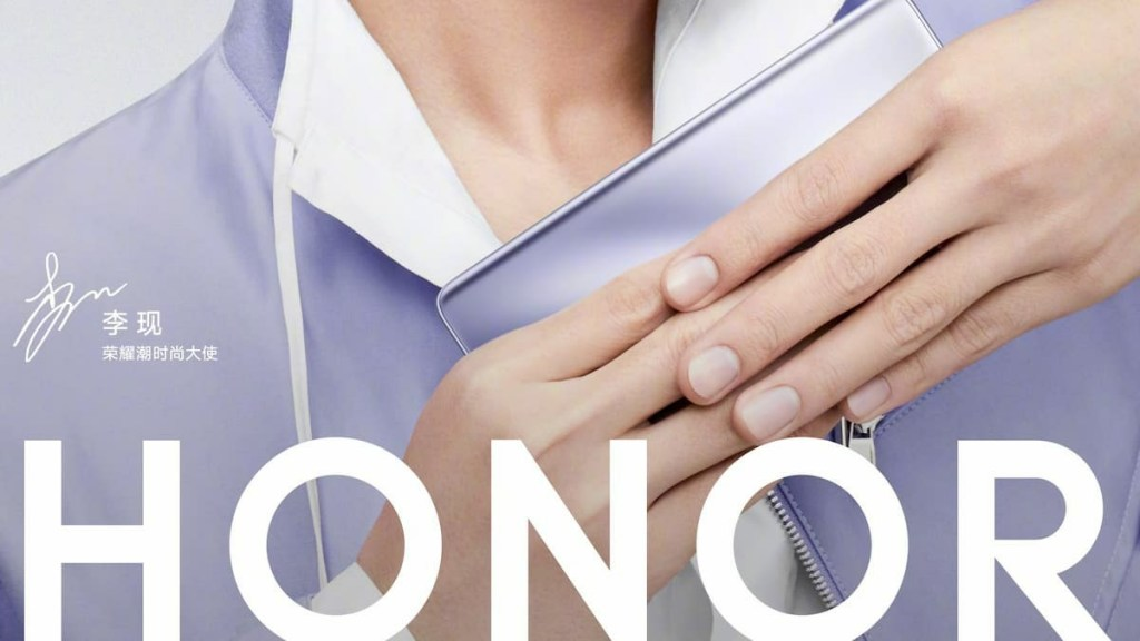 Honor 30 Release Date Poster