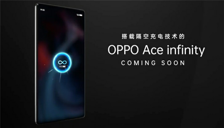 Oppo Ace Infinity air Charging