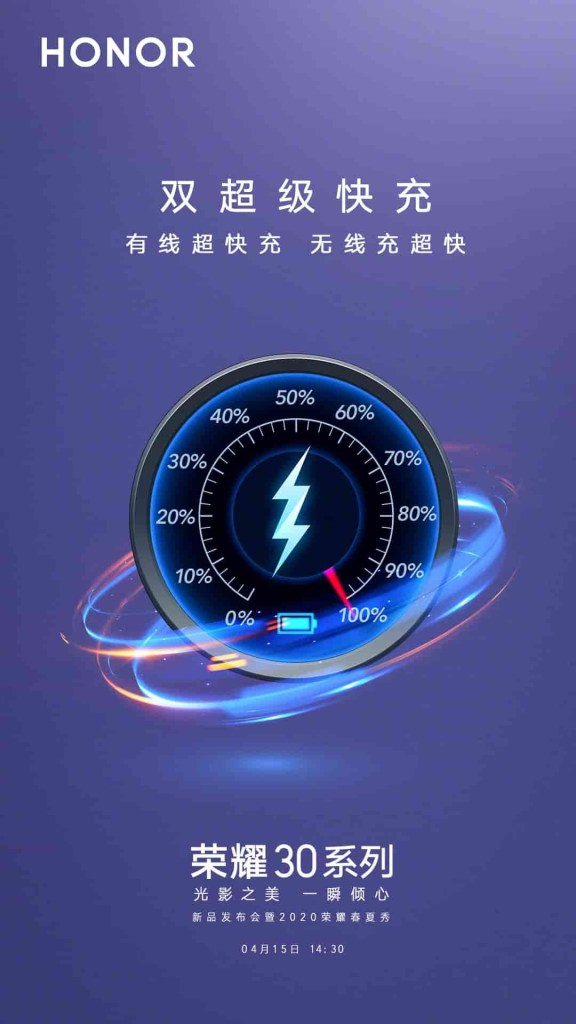 Honor 30 Series Dual Super Fast Charge