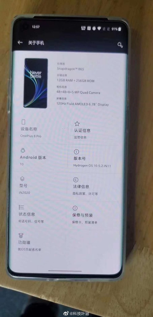 OnePlus 8 Pro Live Photo revealed Core Specifications 1