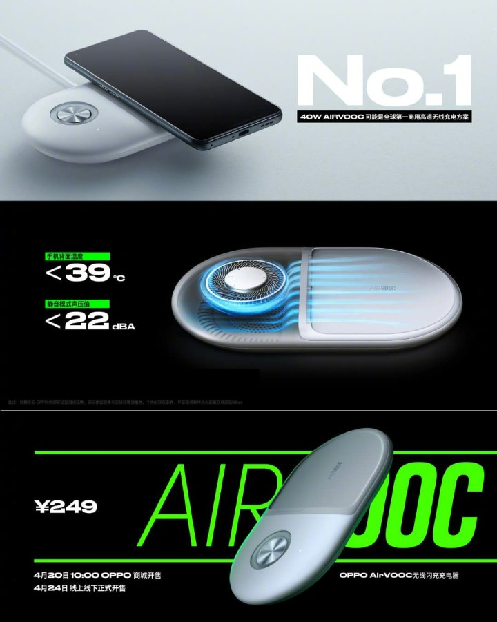 Oppo AirVOOC Specifications, oppo 40w wireless charger