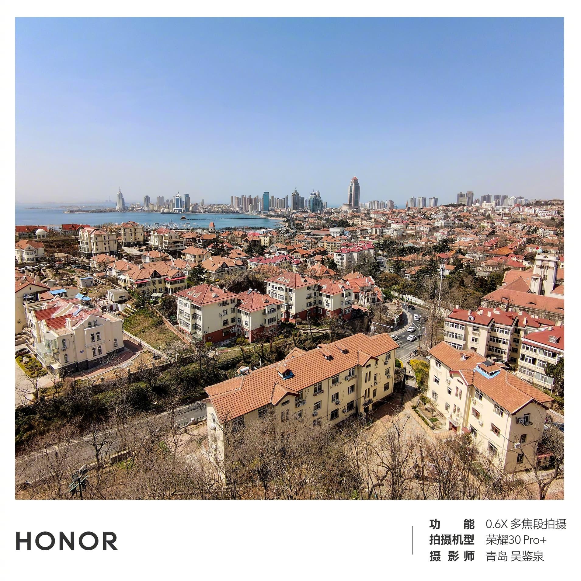 Honor 30 Pro + wide angle camera sample