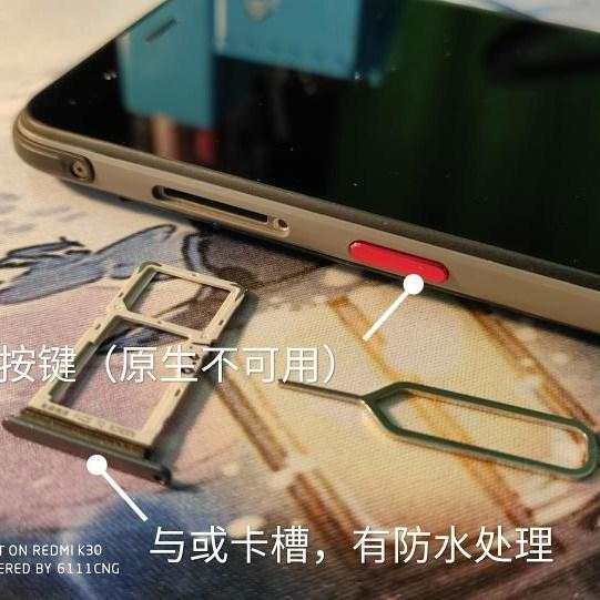 Xiaomi Comet Prototype
