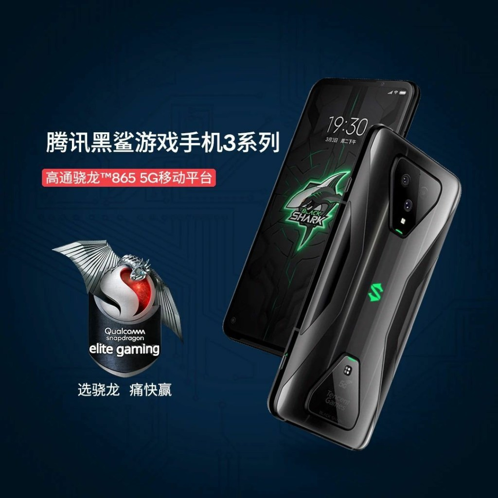 Top gaming phone released in 2020
