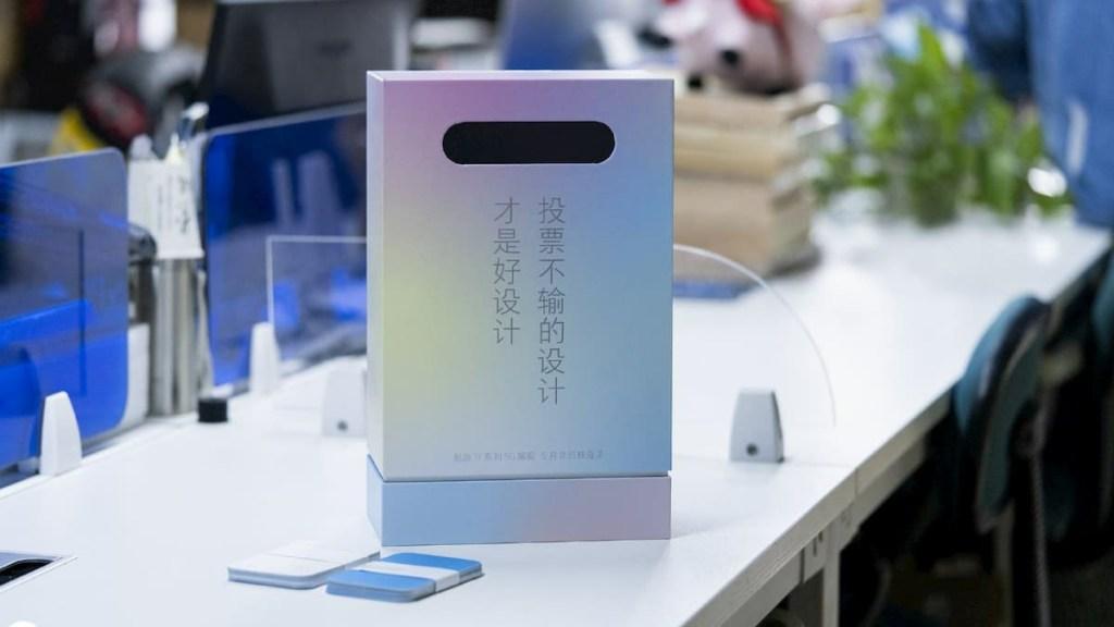 Meizu 17 invitation letter