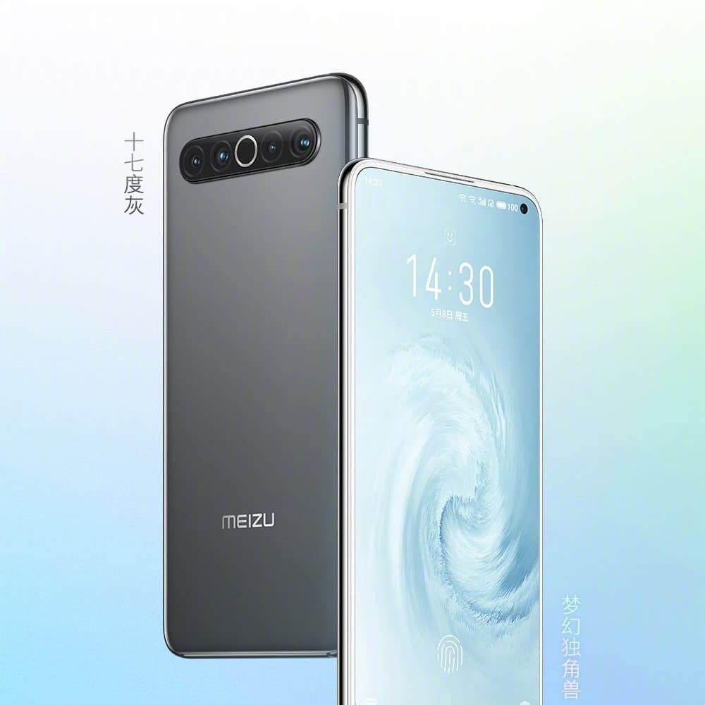 Meizu 17 Back Design Rendering