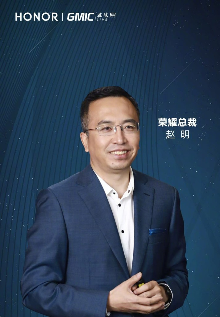 Zhao Ming Honor President at GMIC 2020