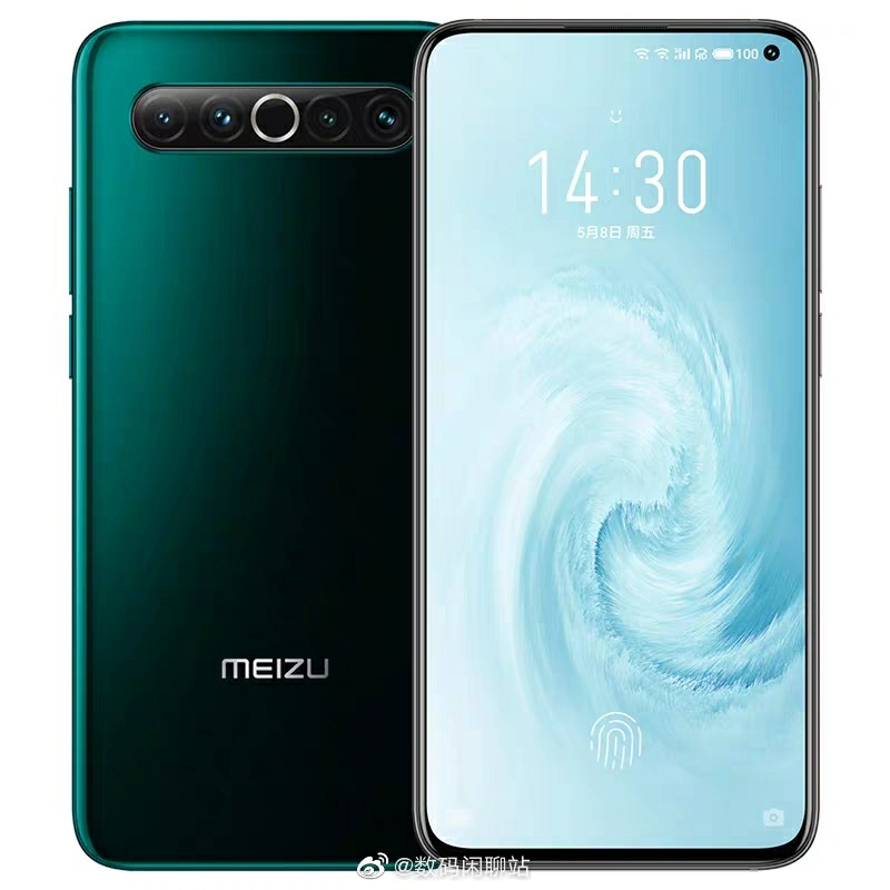 Meizu 17 Pro Rendering