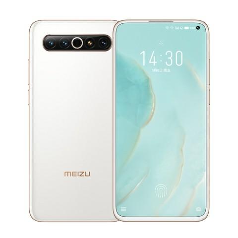 Meizu 17 Pro White Color