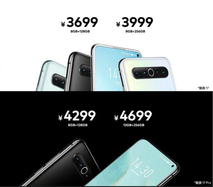 Meizu 17 and Meizu 17 Pro Price