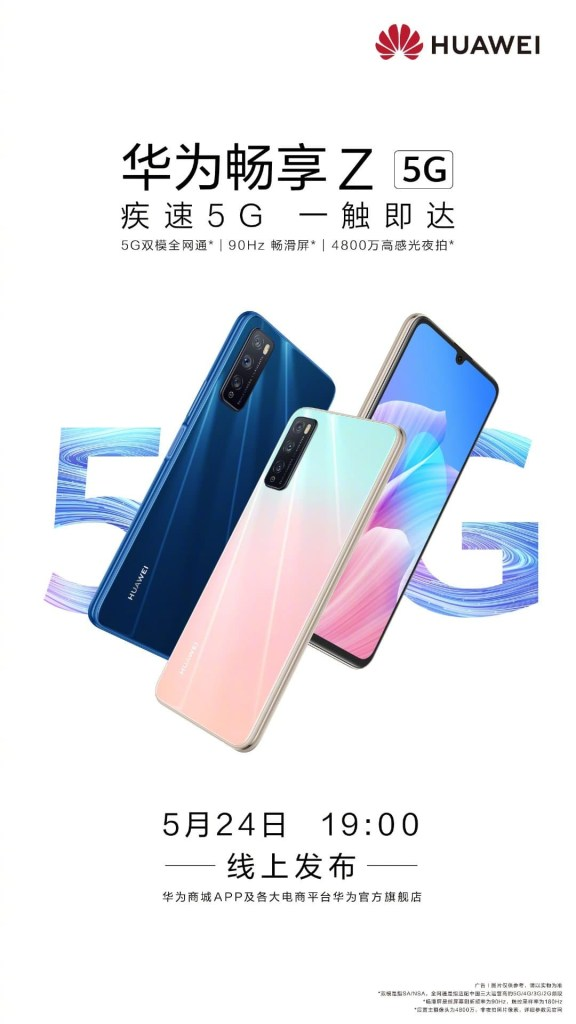Huawei Enjoy Z release date