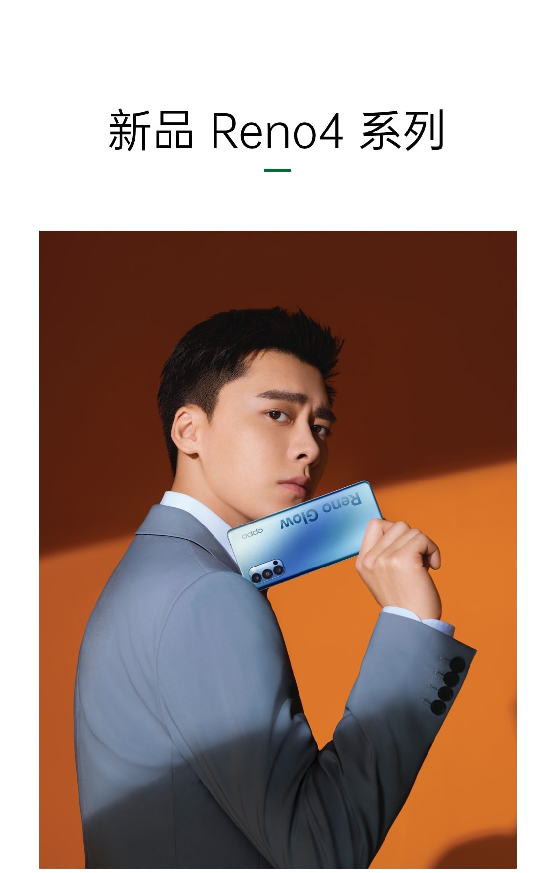 Oppo Reno4 Official Poster
