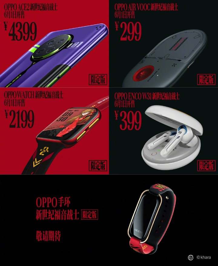Oppo Eva Limited Edition Accessories