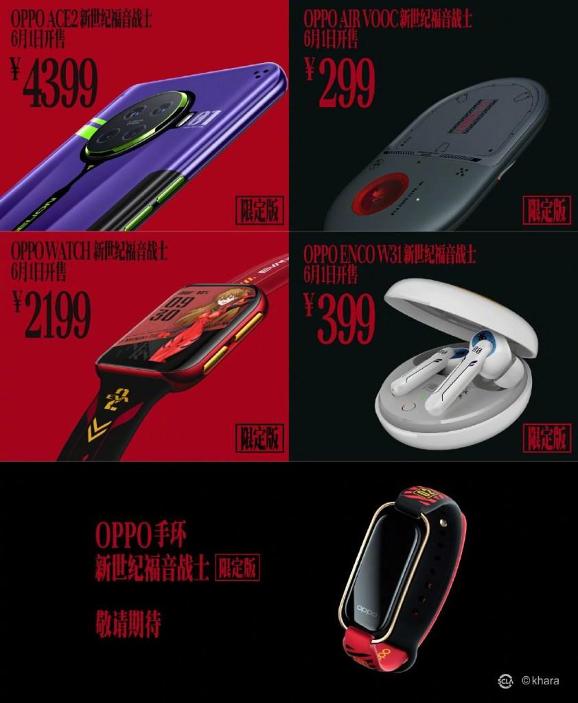 Oppo Eva Limited Edition Accessories