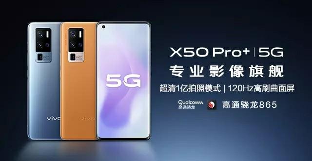 Vivo X50 Pro+ Pre-booking