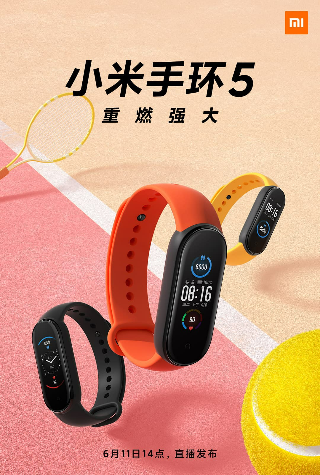 Mi Band 5 Official Posters