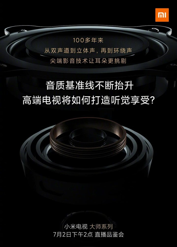120Hz OLED New Mi TV Master Series Official Announcements of Ultra-high-end TV