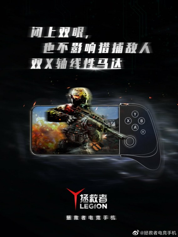 Lenovo Legion gaming phone: Dual X-axis linear motor