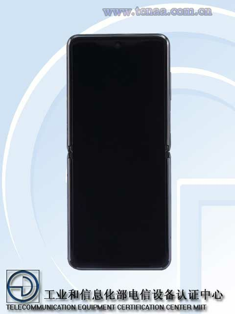 Samsung Galaxy Z Flip 5G MIIT Photos