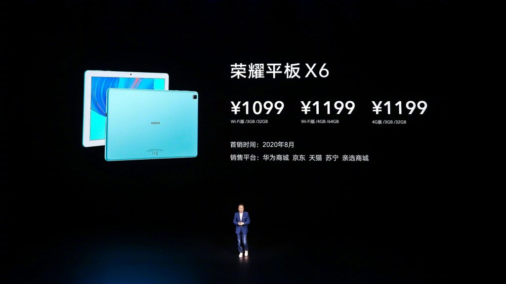 Honor Tablet X6 Price and Storage Options