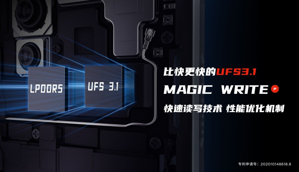 Red Magic 5S Magic Write Technology With LPDDR5 and UFS 3.1