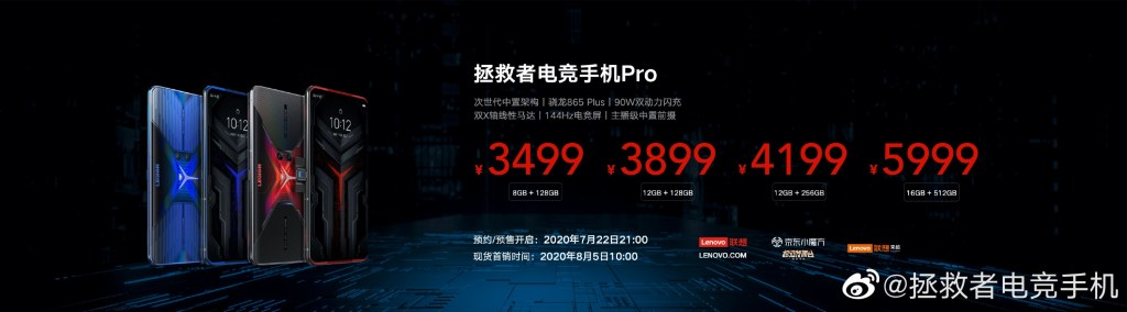 Lenovo Legion Gaming Phone Pro Price