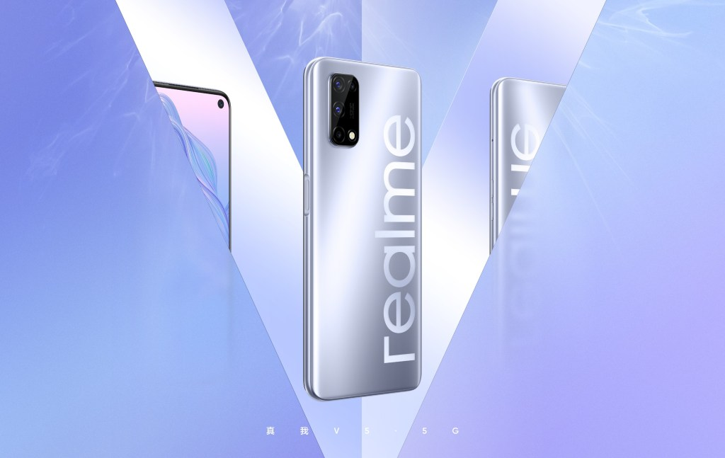 Realme V5 Official Rendering