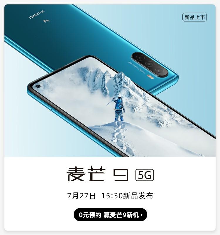 Huawei Maimang 9 (Huawei Enjoy 20s)