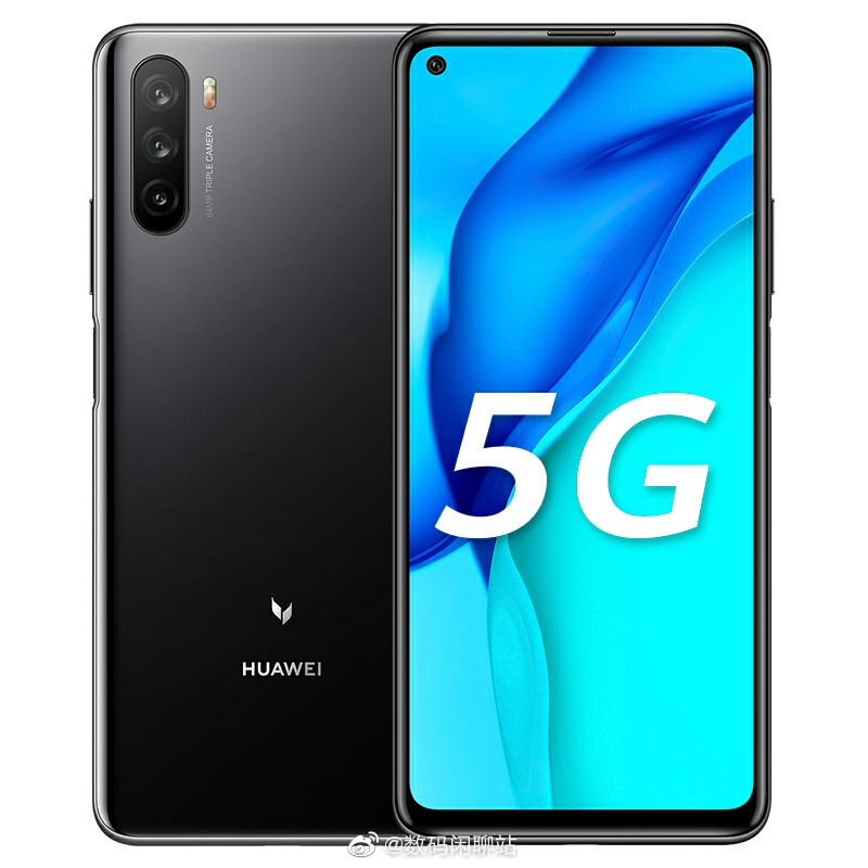 Huawei Maimang 9 Official Rendering of Black Color