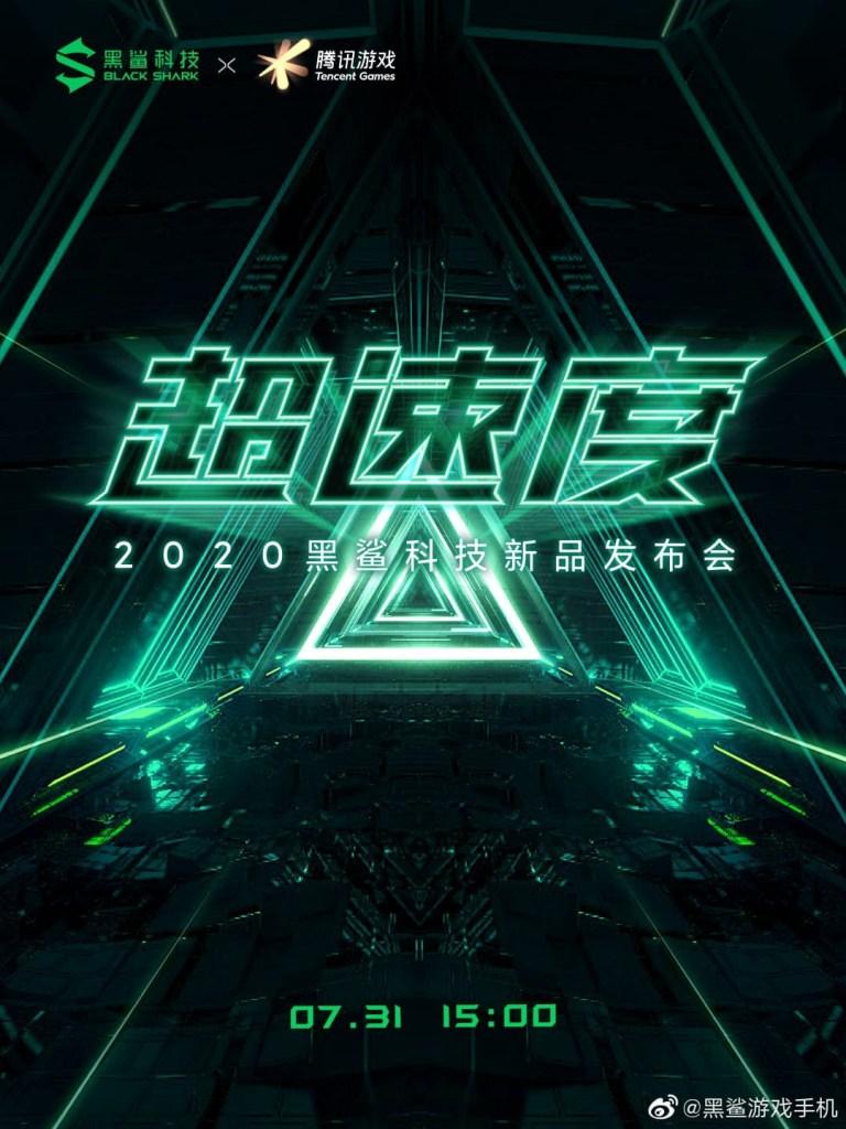 Black Shark 3S release date