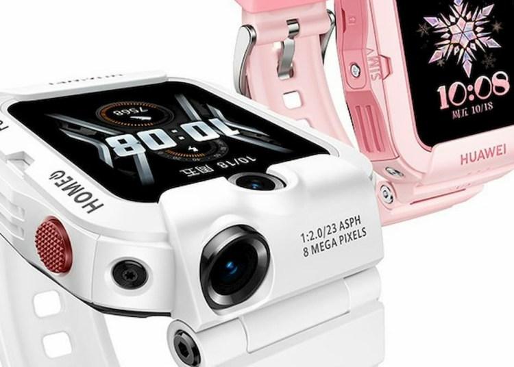 Huawei Children's Watch 4X