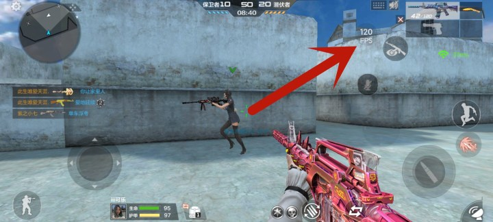 Turn on the 120Hz high frame rate of Crossfire