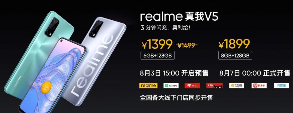 Realme V5 Price