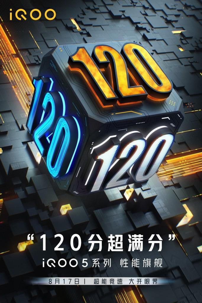 iQOO 5 Three 120
