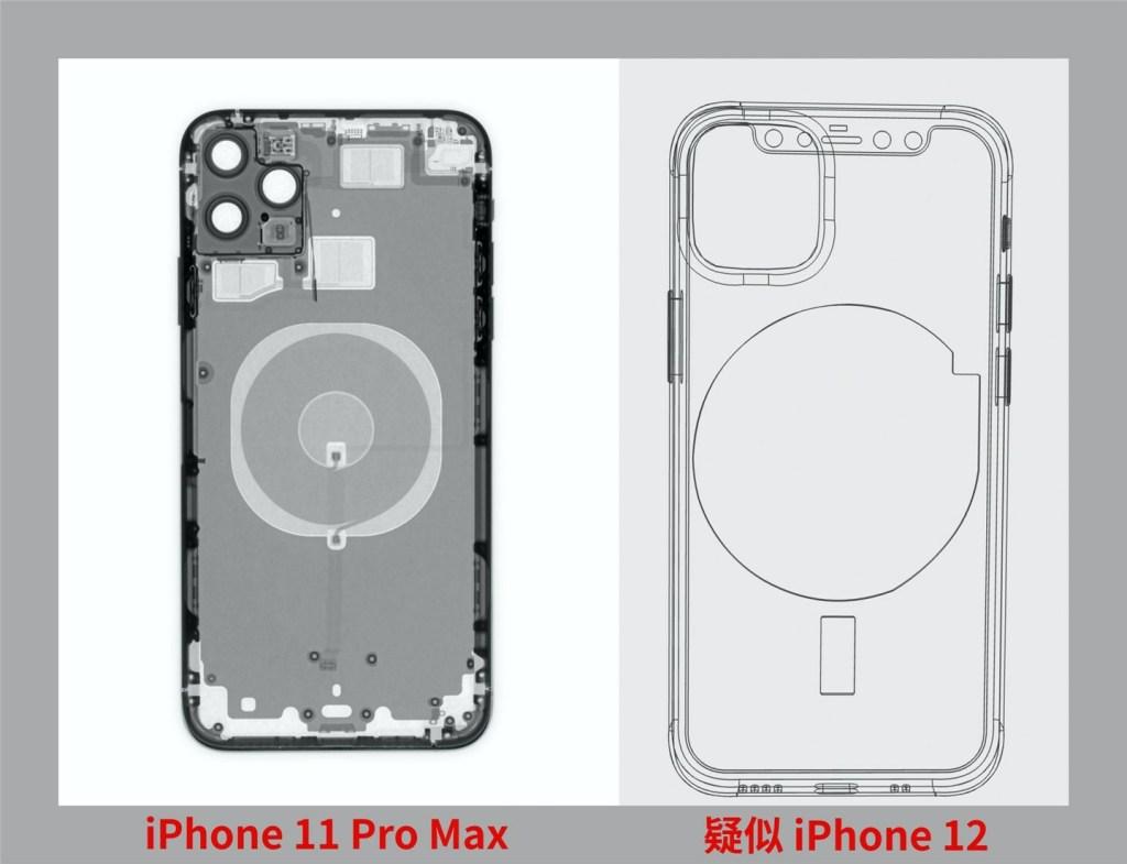 Apple iPhone 12 Wireless Charging Module