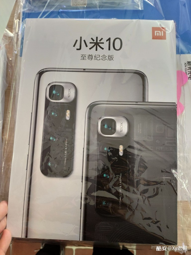 Xiaomi Mi 10 Ultra Transparent edition