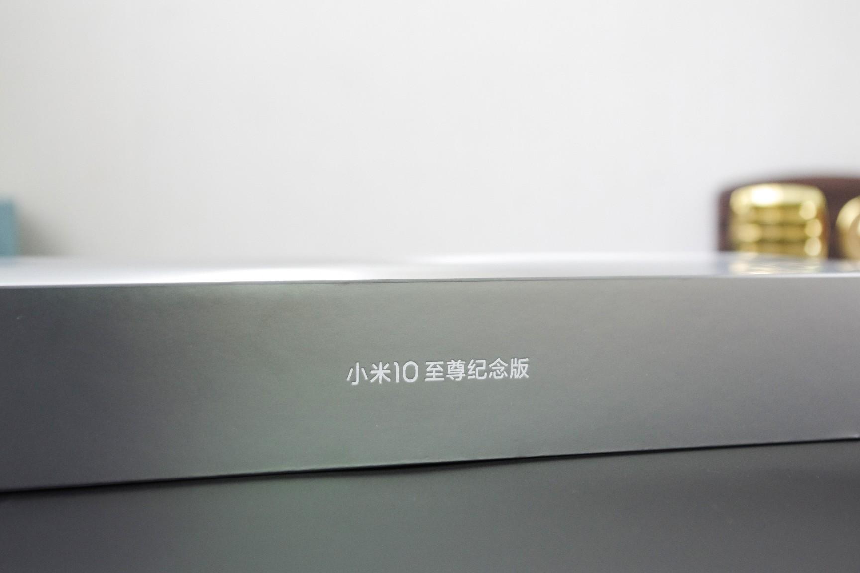 Packaging side