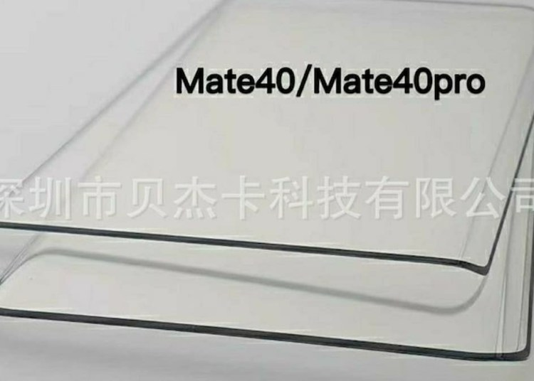 Huawei Mate 40 and Mate 40 Pro tempered film