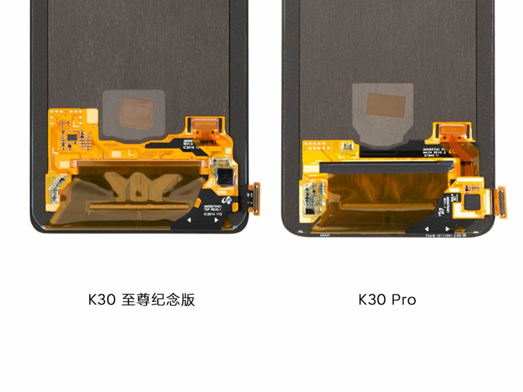 Redmi K30 Ultra Teardown And Comparison with K30 Pro