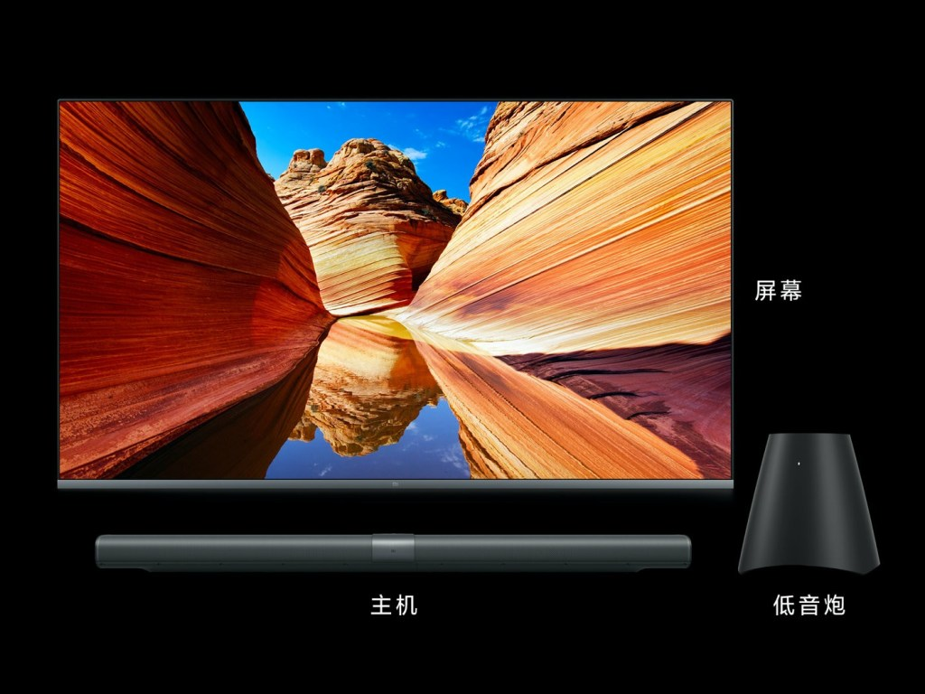 Science And Technology: How Xiaomi transparent TV born?