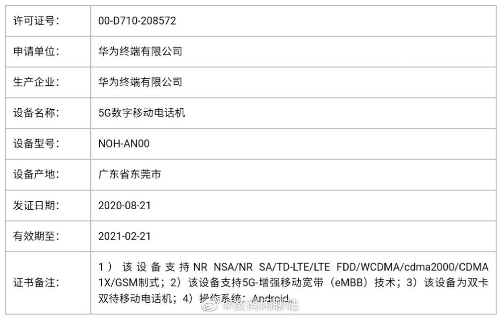 Huawei Mate 40 Pro NOH-AN00