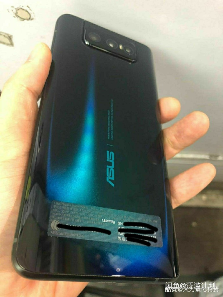 Asus Zenfone 7 Live Photos