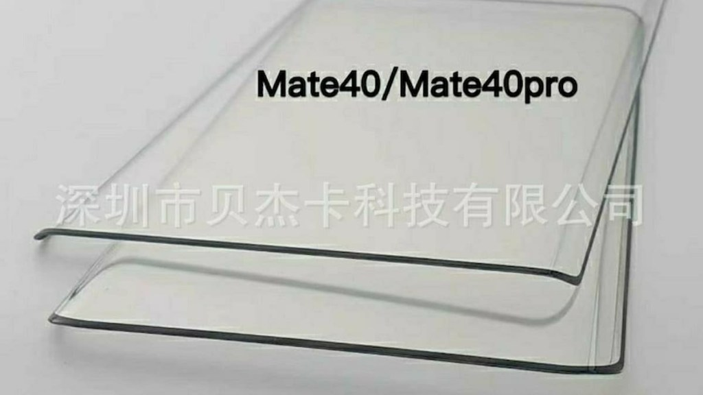 Huawei Mate 40 Series and Mate X2 Display Specifications Revealed