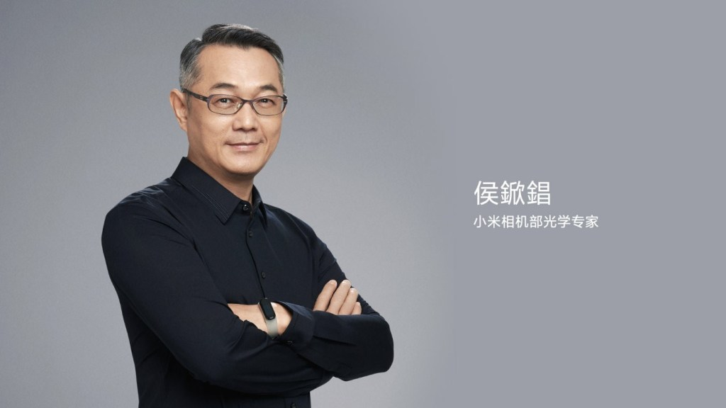 Hou Qiang, Optical Specialist, Xiaomi Camera Department