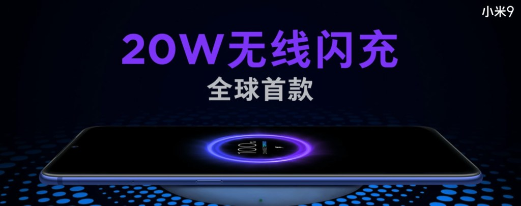 Xiaomi Charging Evolution: 5W to 120W and 50W Wireless Charging