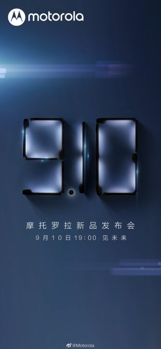 Moto Razr 5G official poster Release date