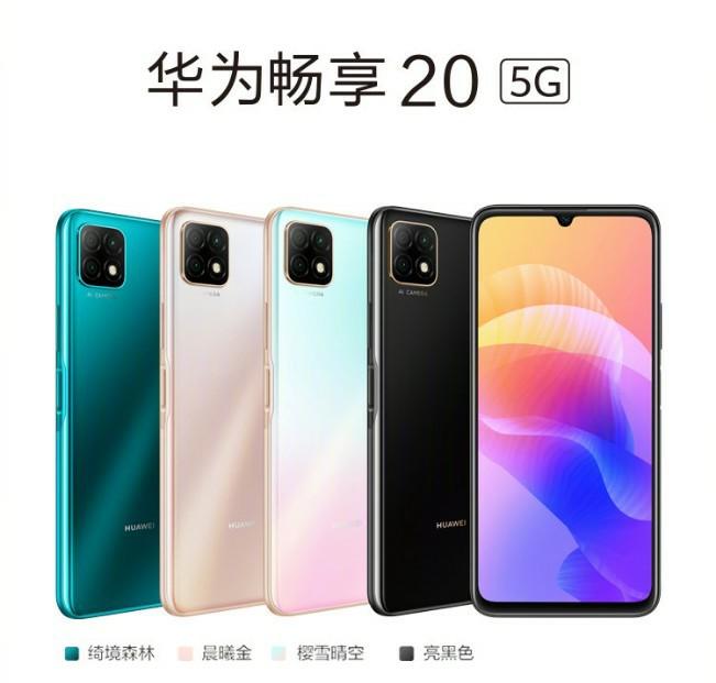 Huawei Enjoy 20 Price