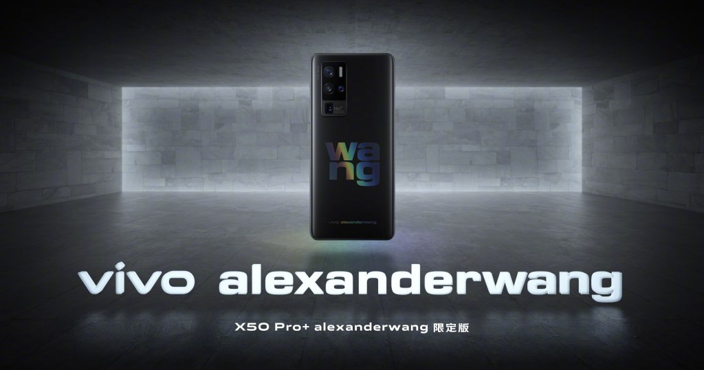 Vivo X50 Pro+ Alexander Wang Limited Edition