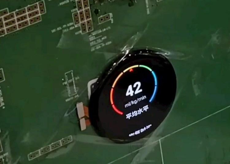 Huawei Watch with HongMeng OS