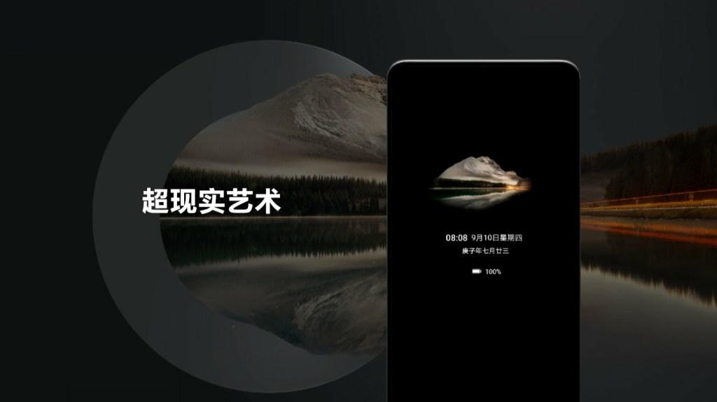 Huawei EMUI 11 Art Theme